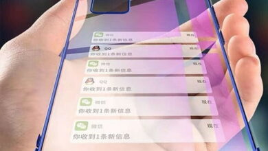 Photo of Nokia X90s 2021: 10GB RAM, 6500mAh battery And Much More!